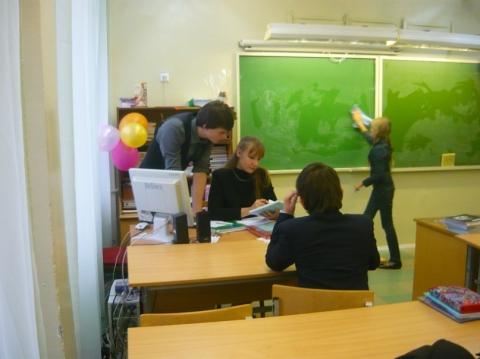 День дублёра(подготовка к уроку) - Александра Николаевна Литвинова