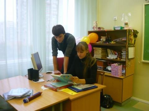 Дублёры готовятся к уроку - Александра Николаевна Литвинова