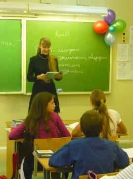День дублёра(Русский язык, 6 класс) - Александра Николаевна Литвинова