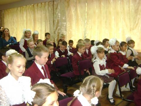 На празднике `Посвящение в первоклассники` - Средняя общеобразовательная школа 337