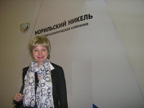 Портрет - Елена Алексеевна Ни