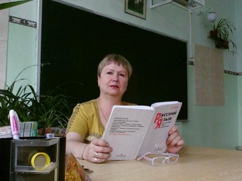 Портрет - Ирина Викторовна Девятайкина