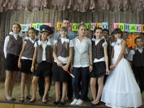 Смотр отряда ЮИД 6А 2010 год - Татьяна Алексеевна Черненко