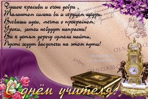 Без названия - Светлана Александровна Епифанова