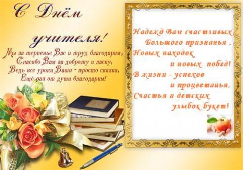 Без названия - Ирина Юрьевна Лебедева