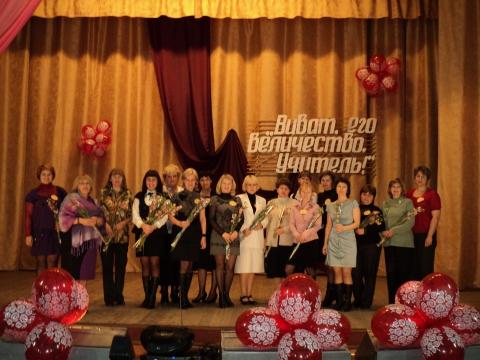 день учителя - Вера Евгеньевна Маслова
