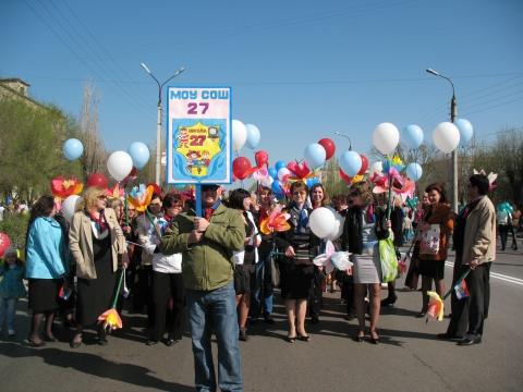 01/05/2011 - МОУ СОШ №27