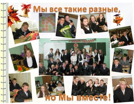1 сентября 2011 - Ольга Рудольфовна Гавриленко