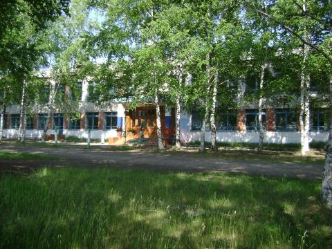 Изображение - Муниципальное бюджетное общеобразовательное учреждение средняя общеобразовательная школа с. Святогорье`