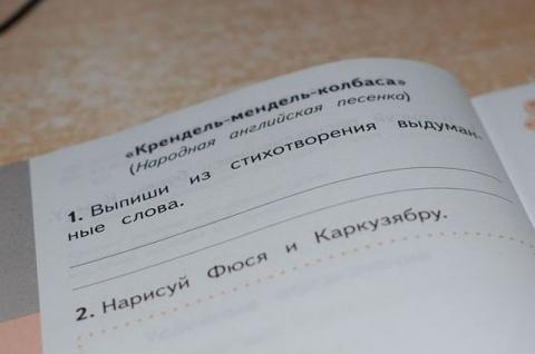 Без названия - Александр Анатольевич Личик
