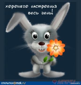 Доброго дня! - Людмила Григорьевна Шатунова