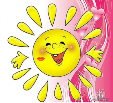 Утреннее настроение - 2 - Страница 4 2053779-bec4f5e402b44537