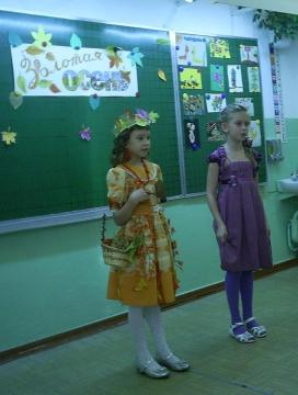 Красавица Осень - Галина Ивановна Казанцева