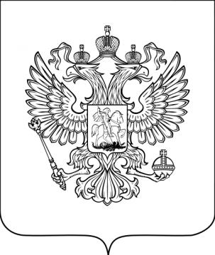 Раскраски армия россии