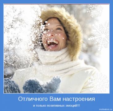 http://img3.proshkolu.ru/content/media/pic/std/3000000/2095000/2094353-bd53744b42c32072.png