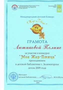 Без названия - Валентина Викторовна Козлова