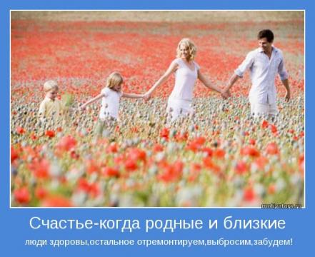 http://img3.proshkolu.ru/content/media/pic/std/3000000/2113000/2112590-a610a8098bf3c027.jpg