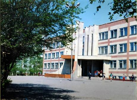 Изображение - Муниципальное образовательное учреждение Средняя общеобразовательная школа №26