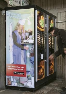 Кофе-автомат - Татьяна Витальевна Донцова