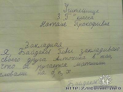 Без названия - Валентина Петровна Яковлева