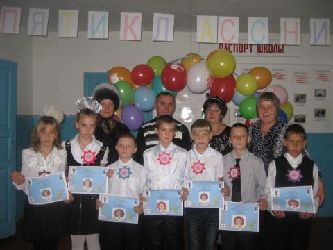 Мои пятиклашки - Валентина Ивановна Лях
