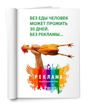 Без названия - Ирина Анатольевна Шульгина