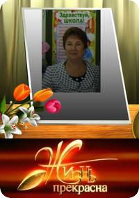 Портрет - Татьяна Васильевна Осипова