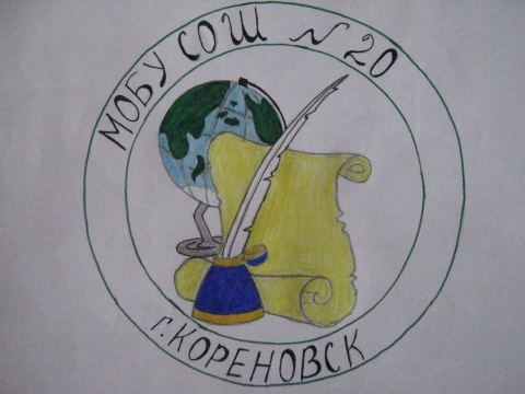Герб школы - Ирина Леонидовна Турманова