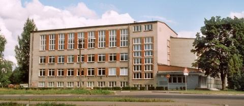 Рижская школа `Пардаугава` - Рижская основная школа `Пардаугава`