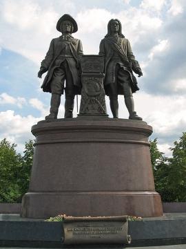 Памятник основателям екатеринбурга - Оксана Павловна Филиппова