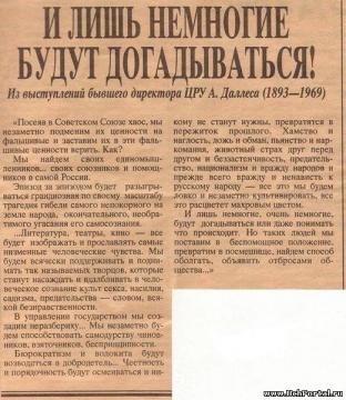 Без названия - Елена Павловна Горожанцева