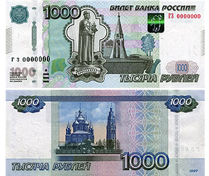 Без названия - Ирина Юрьевна Путилова