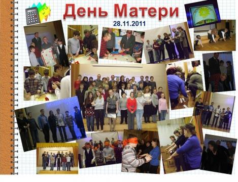 День Матери - Ольга Рудольфовна Гавриленко