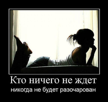 http://img3.proshkolu.ru/content/media/pic/std/3000000/2261000/2260254-d20c514ee5ea6c70.jpg