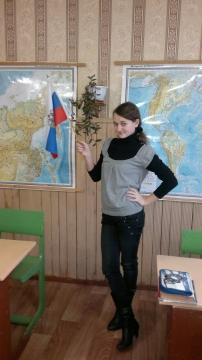 Я и флаг - Олеся Александровна Матюхина