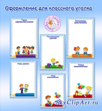 лучшие диетологи москвы рейтинг