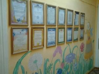 Выставка достижений ДОУ - Ольга Николаевна Стрельникова