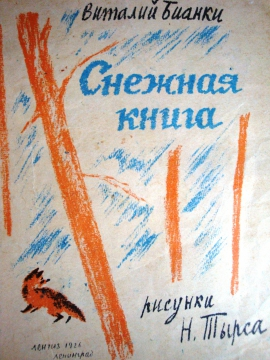 Без названия - Надежда Григорьевна Греф