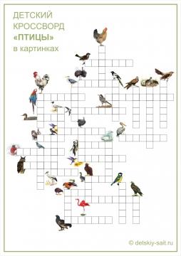 http://img3.proshkolu.ru/content/media/pic/std/3000000/2286000/2285532-04d74b387ccef89b.jpg