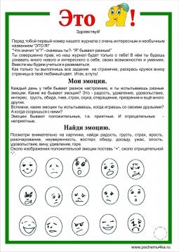 № 1 - Инна Викторовна Минцева