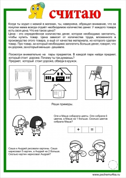 № 3 - Инна Викторовна Минцева