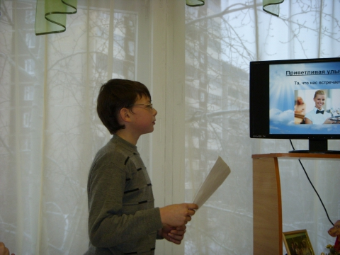 Мой рассказ об улыбке.Софронов Максим 6-в класс. - Марина Юрьевна Горбачева