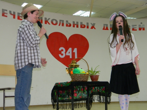 Country Mouse & Town Mouse  пьеса 2 класс - Надежда Фёдоровна Балашова