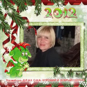 моя персона - Марина Владимировна Тимошкина