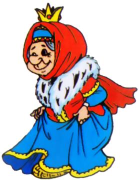 Старуха - Ольга Васильевна Смирнова