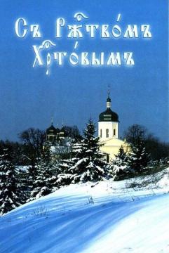 Без названия - Татьяна Олеговна Богданова