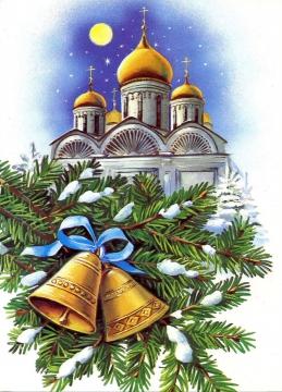 С рождеством, мои дорогие!!!