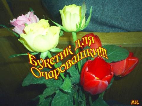 Без названия - Ольга Николаевна Константинова