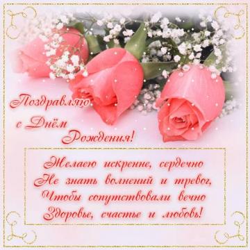 Без названия - Елена Аркадьевна Пасечник