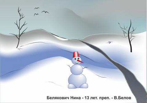 Последний день декабря - МКОУДОД Богучарская детская школа искусств